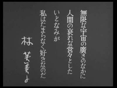 成瀬巳喜男監督『めし』(東宝映画、1951年) その4_f0147840_2356106.jpg