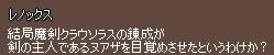 f0191443_21414110.jpg