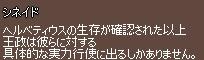 f0191443_21425616.jpg