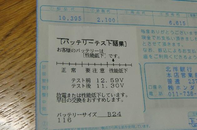 f0232845_21225488.jpg