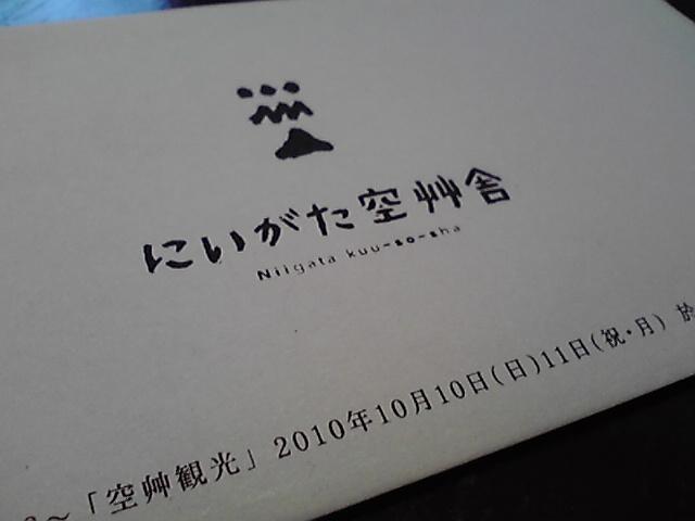 f0201551_1446144.jpg