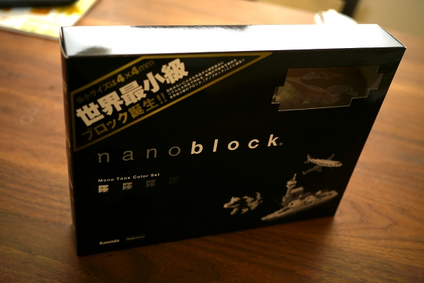 nanoblock_f0198764_074845.jpg