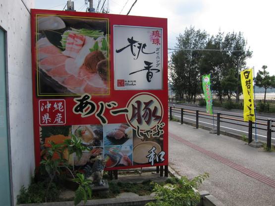 soba & tempura._c0153966_213553.jpg