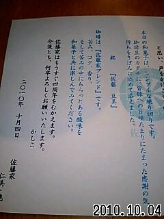 b0126170_12313442.jpg