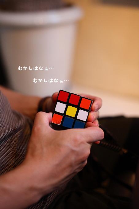 f0202170_0491567.jpg