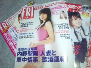 【F】 【F】 【FD】_e0087699_23563745.jpg