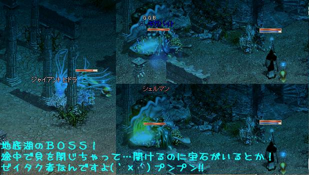 f0072010_4145759.jpg