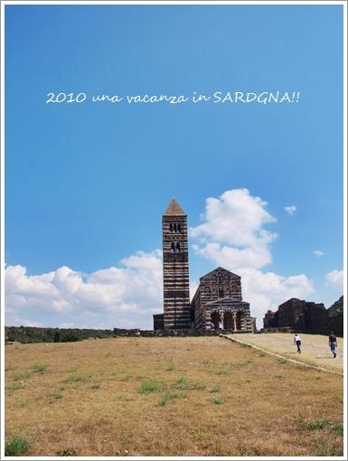 12世紀の教会@サルデニア La Basilica della Santissima Trinita\' di Saccargia_f0229410_15313059.jpg