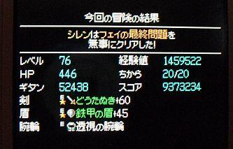 b0036414_7363250.jpg