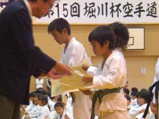 第15回堀川杯空手道交流大会_d0010630_1203366.jpg