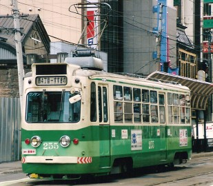 札幌市交通局 255_e0030537_051427.jpg