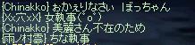 b0182640_8205150.jpg