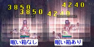 f0101240_213366.jpg