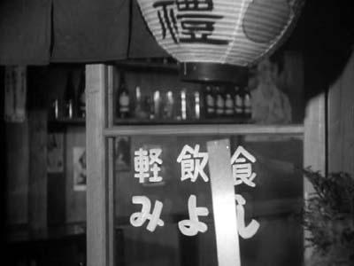 成瀬巳喜男監督『めし』(東宝映画、1951年) その4_f0147840_061415.jpg