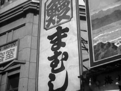 成瀬巳喜男監督『めし』(東宝映画、1951年) その5 補足 大阪ロケ、早坂文雄のスコア_f0147840_213424.jpg