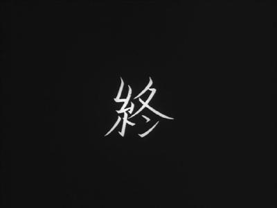 成瀬巳喜男監督『めし』(東宝映画、1951年) その5 補足 大阪ロケ、早坂文雄のスコア_f0147840_2355381.jpg