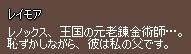 f0191443_21194039.jpg