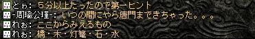 c0107459_0395810.jpg