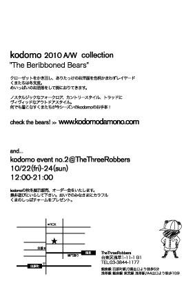 20101022 - 20101024 kodomo event no.2_c0140560_14315892.jpg