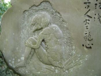 牛久の芋銭旧居を訪ねる_c0167560_2194287.jpg