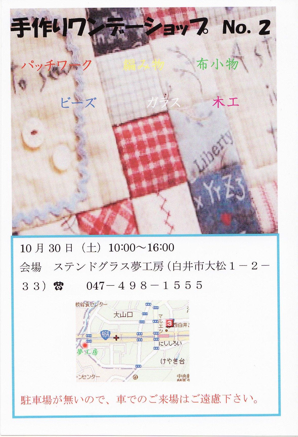 b0116763_7305177.jpg