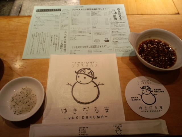 ジンギスカン★雪だるま_c0151965_132921.jpg