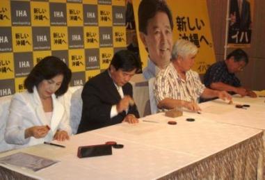 イハ洋一県知事選出馬表明式_f0150886_1446591.jpg