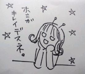 11/7 に山口県に行きます。徳山大学 学祭に出演します。_f0143188_2337767.jpg