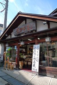 野沢温泉_b0142989_144441.jpg