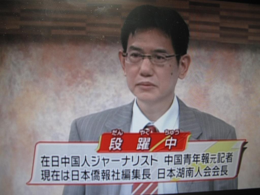 9月28日のTBSテレビ朝ズバッ出演 そのDVD本日届けられた_d0027795_231153.jpg