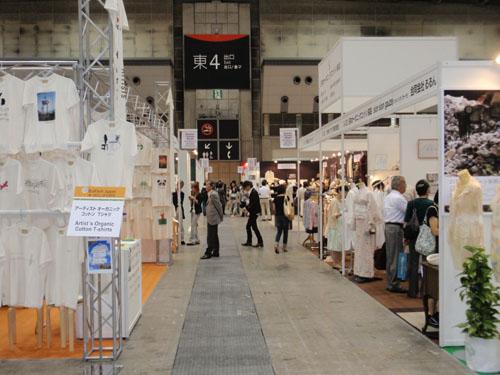 BioFach Japan オーガニックEXPO2010出展報告_f0228897_16215769.jpg