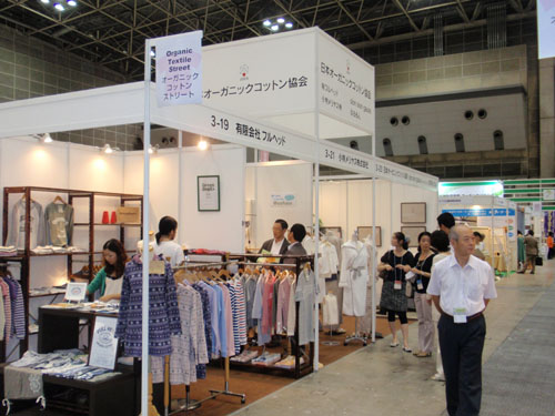 BioFach Japan オーガニックEXPO2010出展報告_f0228897_16415020.jpg