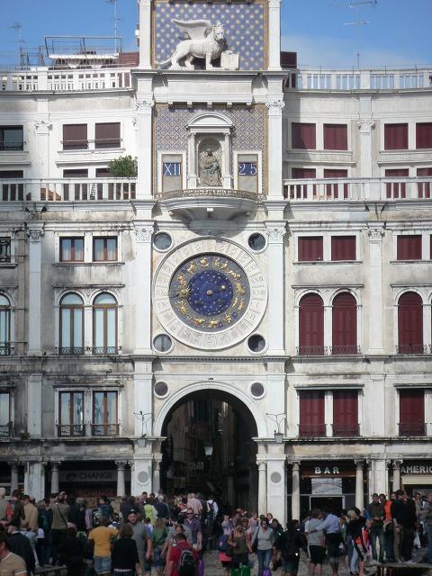 イタリアツアー5日目_f0229521_10361099.jpg