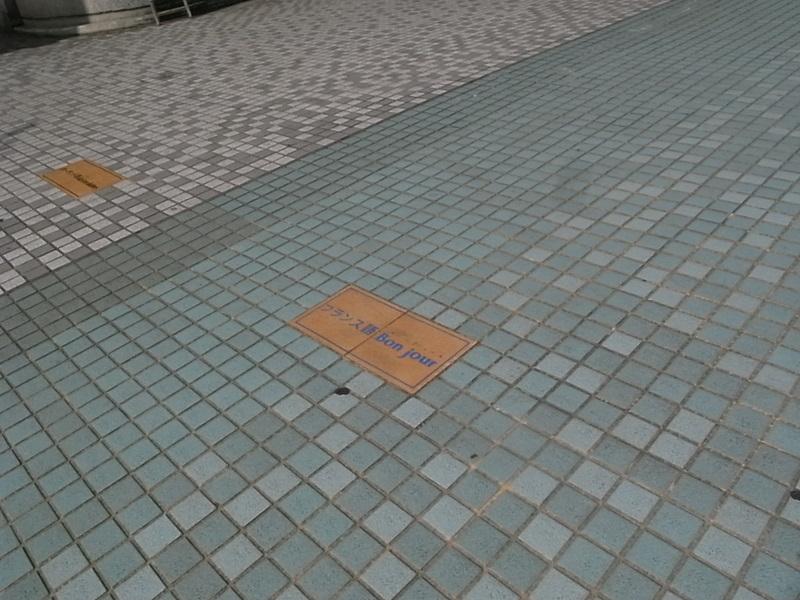 目黒川あいさつ通り_f0234628_13371547.jpg