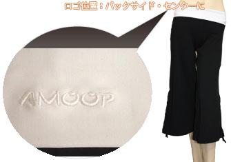 AMOOPからフレアパンツ出ました☆_b0130734_2331262.jpg