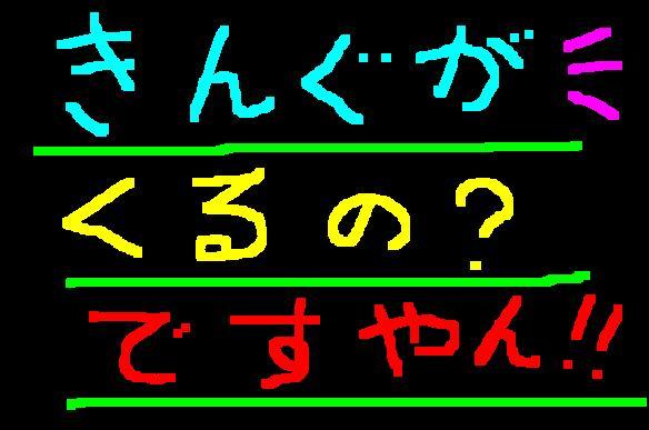 f0056935_20204536.jpg