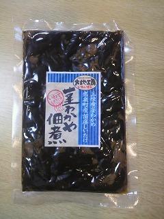 新商品!!_b0206037_17314294.jpg