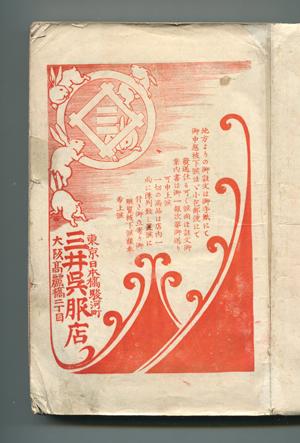 b0081843_20101247.jpg