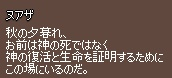f0191443_21224891.jpg