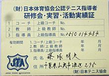 ジャパンオープンテニスに行ってきました_a0151444_18432178.jpg