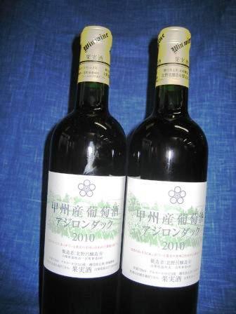 ワインが入荷しました。_c0206545_16243570.jpg