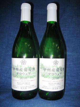 ワインが入荷しました。_c0206545_16252339.jpg