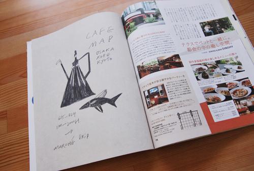 京阪神のカフェ CAFE BOOK_f0142355_14212076.jpg