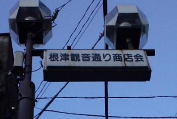 f0156159_20454993.jpg