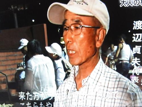 「大人の林間・臨海学校」 NHK全国ニュースで放映!!_c0108460_1512834.jpg