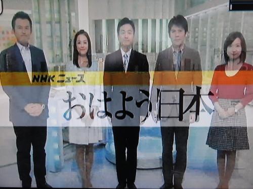 「大人の林間・臨海学校」 NHK全国ニュースで放映!!_c0108460_1565170.jpg