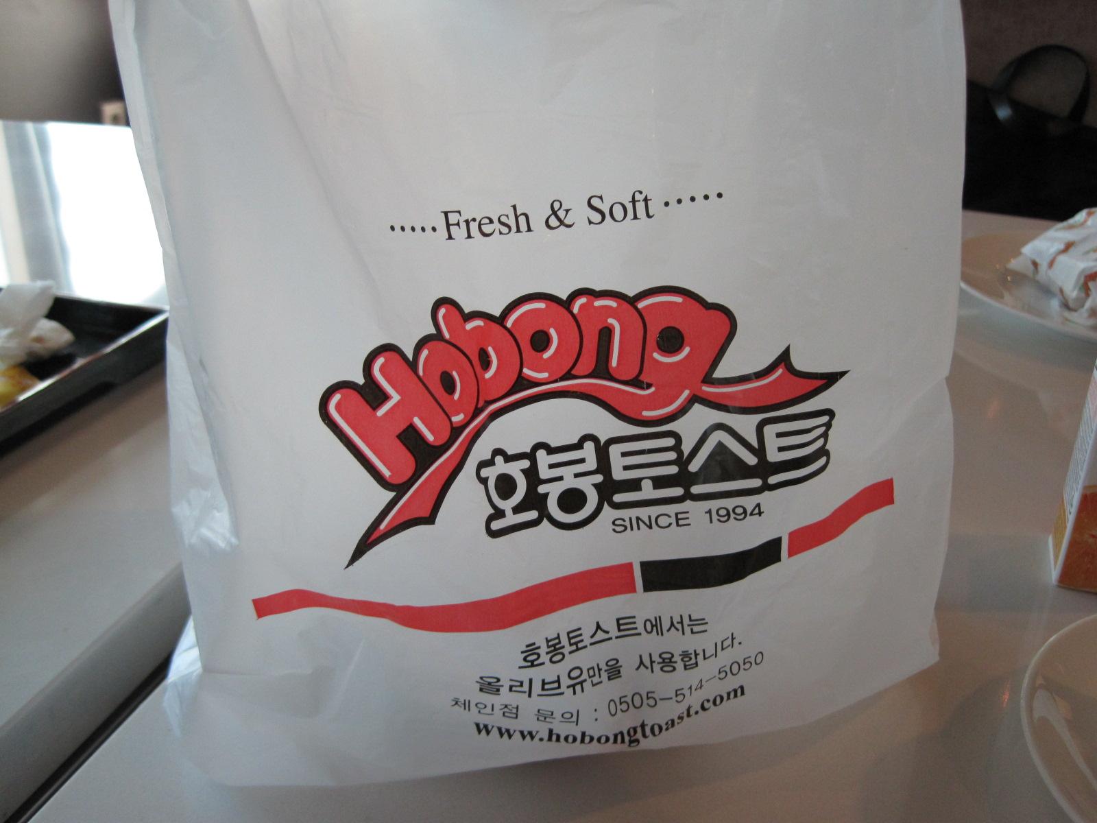 初めてのソウル ♪ ⑦ ホボントーストの朝食 南大門市場でお買い物!_f0236260_19173100.jpg