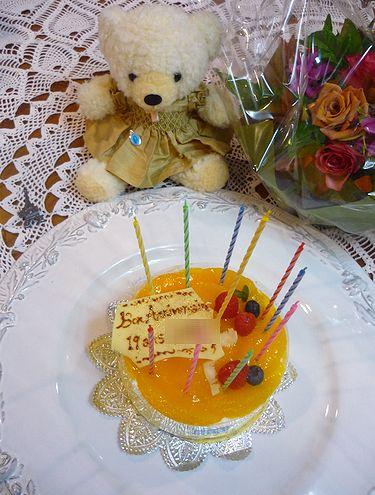 Bon anniversaire ! 19 ☆Chapelle Notre Dame de la Medaille Miraculeuse。。。.♡*† *・。・。+_a0053662_10533093.jpg
