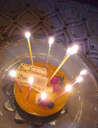 Bon anniversaire ! 19 ☆Chapelle Notre Dame de la Medaille Miraculeuse。。。.♡*† *・。・。+_a0053662_10561193.jpg