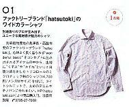 雑誌掲載・プレゼントのお知らせ 3_d0178580_13432059.jpg
